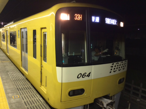 IMG_3836Blog.jpg