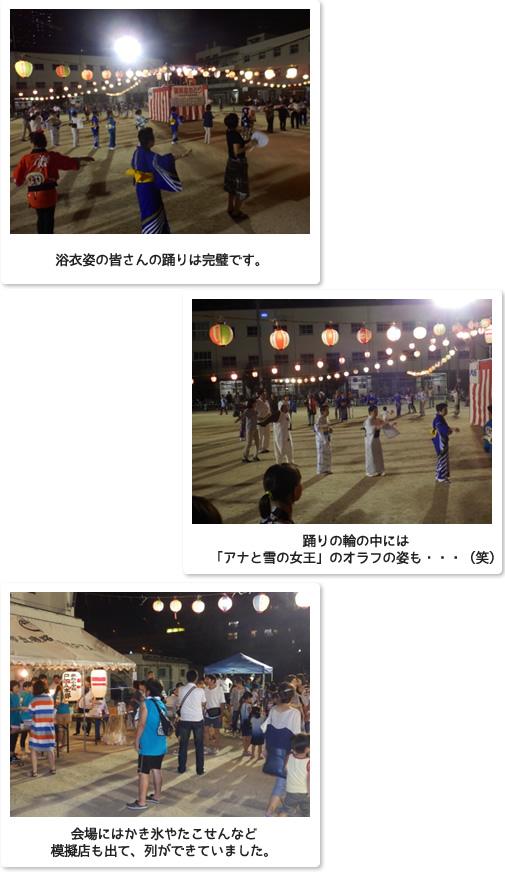 20150829_2_img.jpg