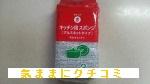きほんのき キッチン用スポンジ (アルミネットタイプ)2個 画像