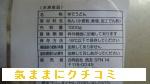 西友 きほんのき 冷凍 讃岐うどん 5食 画像②