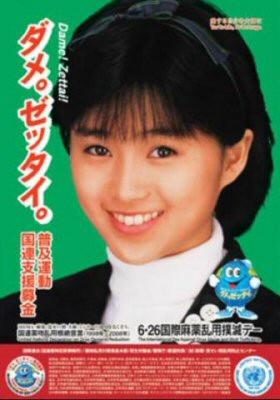 20121206_sakainoriko_14.jpg