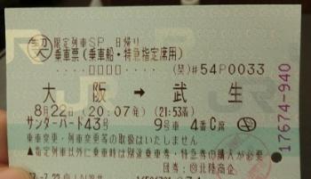 CIMG2519.jpg