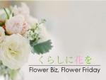 flowerbiz.jpg