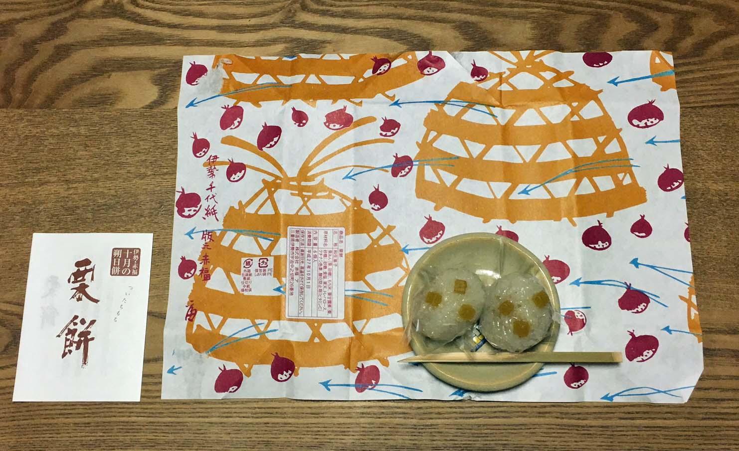 栗餅と伊勢千代紙