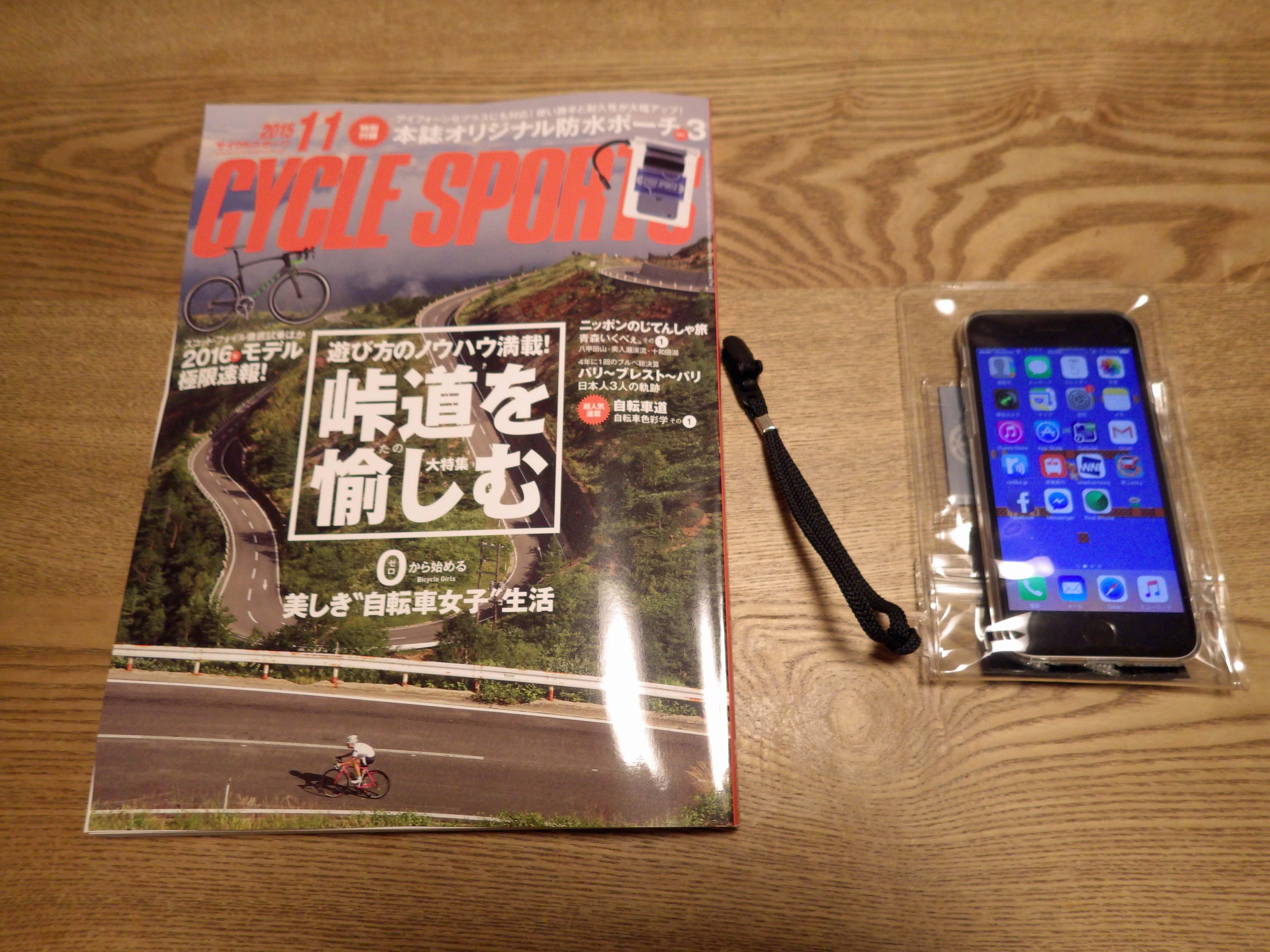 サイクルスポーツ11月号付録iphone6sケース
