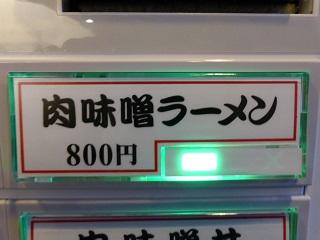 007_201508212154469cd.jpg