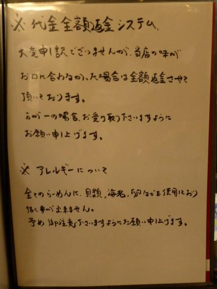 011_20151001005206195.jpg