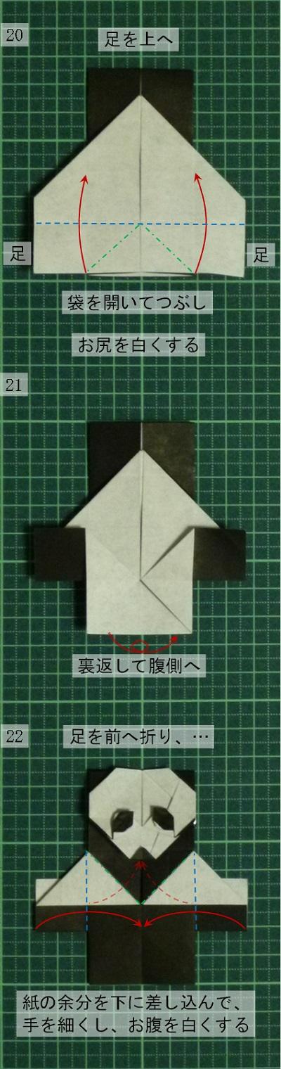 P_009.jpg