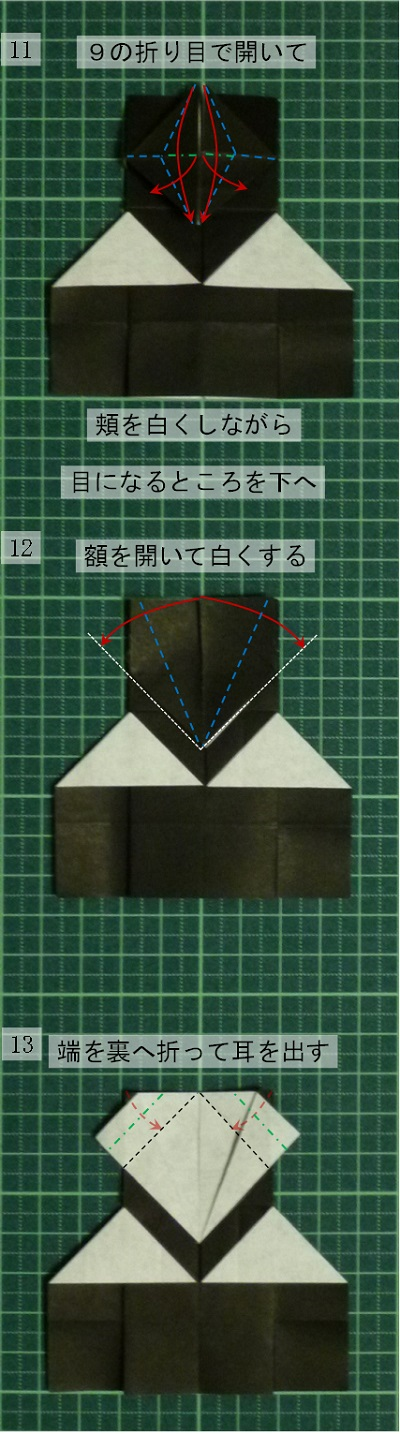 P_06.jpg