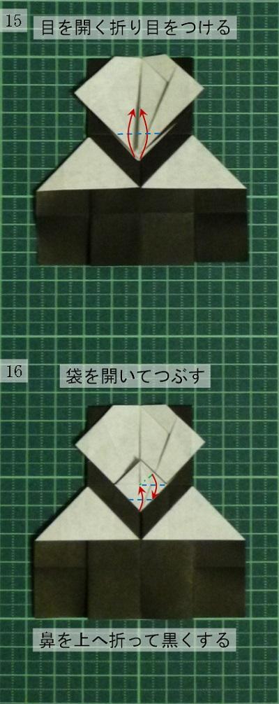 P_07_15.jpg