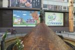 近鉄奈良駅前1