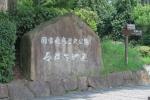 石舞台古墳4