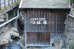 湯の峰温泉6