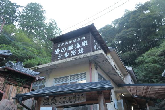 湯の峰温泉1