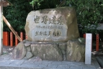 熊野速玉大社2