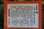 熊野速玉大社4