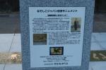 大門坂駐車場8