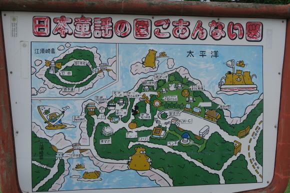 日本童謡の園2