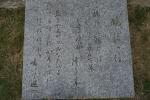 日本童謡の園5