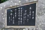 日本童謡の園7