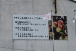 中野BC6