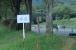 沢水キャンプ場15