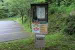 赤川ルート登山3