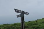 赤川ルート登山8