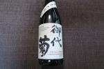 ならまち日本酒2