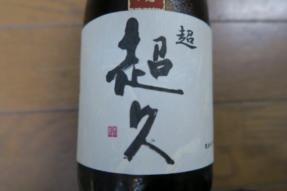 中野BC1