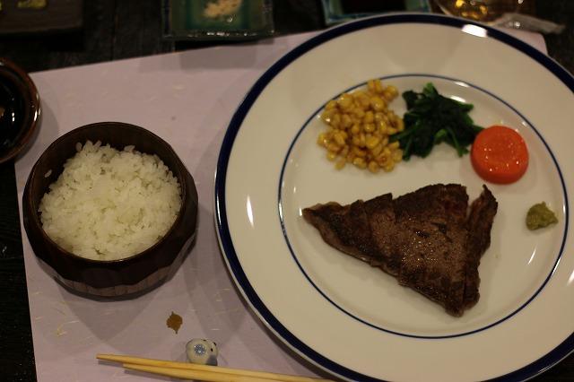 飛騨牛ステーキとご飯