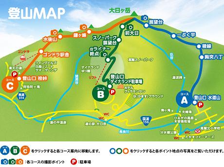 大日ヶ岳マップ