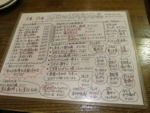 ふる里⑤ (3)_R