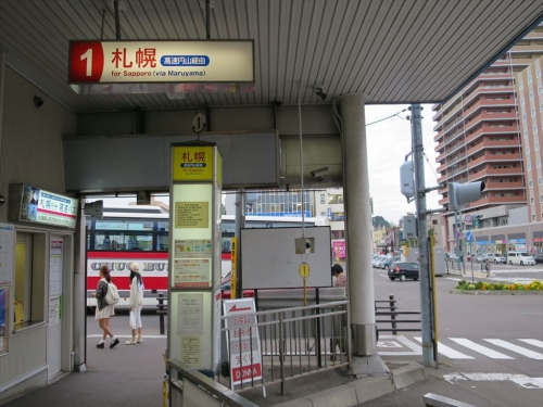 201508小樽呑み歩記 (21)_R