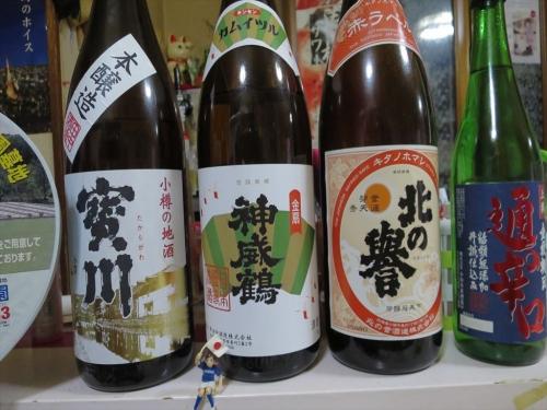 201508小樽呑み歩記 母ちゃんの家(46)_R