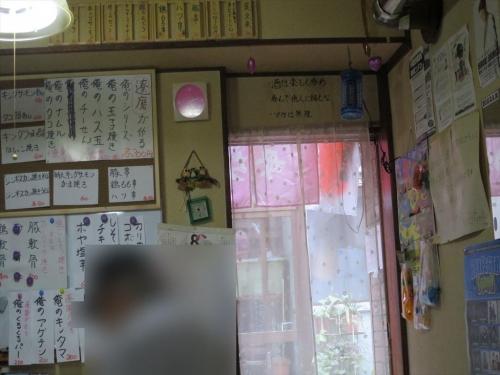 201508小樽呑み歩記 母ちゃんの家(47)_R