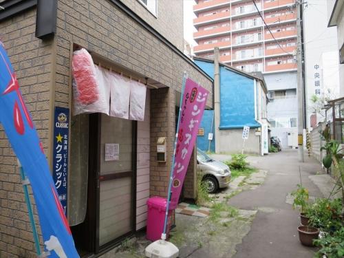 201508小樽呑み歩記 母ちゃんの家(49)_R