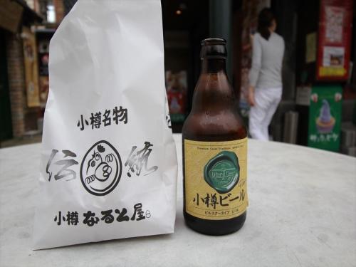 201508小樽呑み歩記なると屋 (63)_R