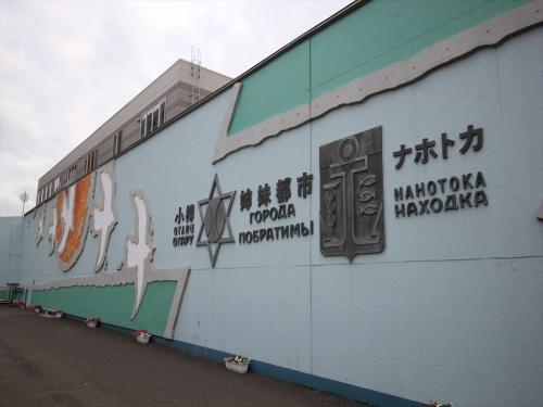 201508小樽呑み歩記 (105)_R