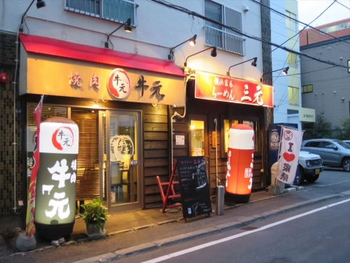 201508小樽呑み歩記三元 (23)_R