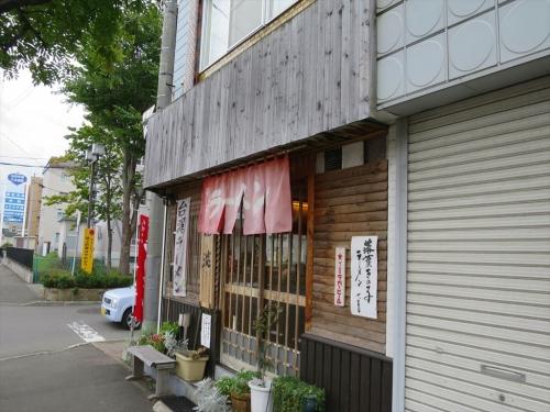 枯淡③ (1)_R