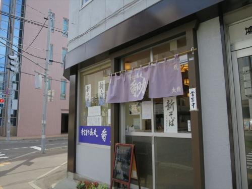 香助 (1)_R
