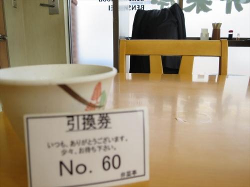 弁菜亭⑪ (4)_R