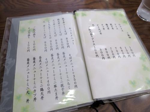 雄 (2)_R