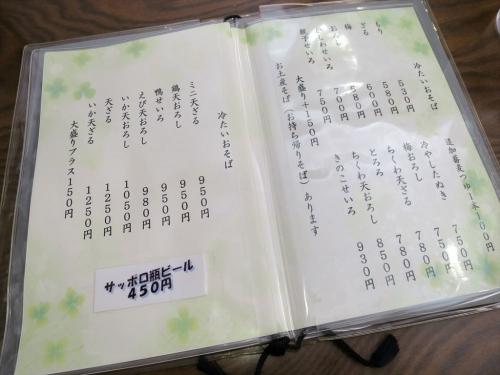 雄 (4)_R