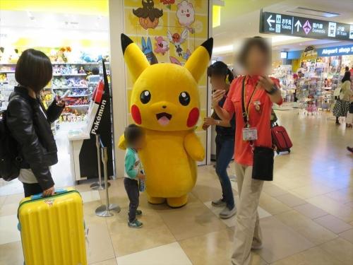 201509 新千歳空港 (2)_R
