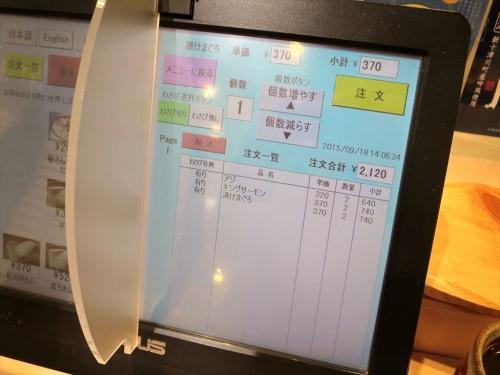 五十七番寿司し(5)_R