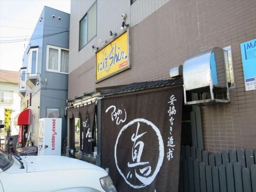 にぼshin ④(1)_R