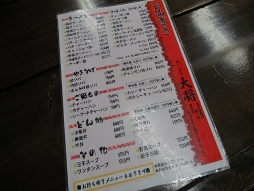 大将⑳ (3)_R