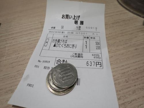信州庵⑪ (1)_R